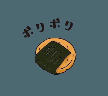 ricecracker