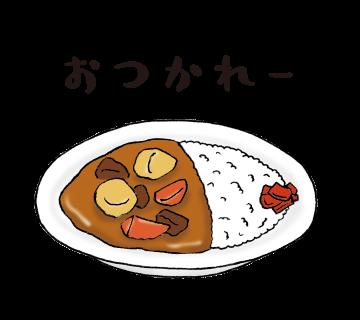 line sticker dajare curry