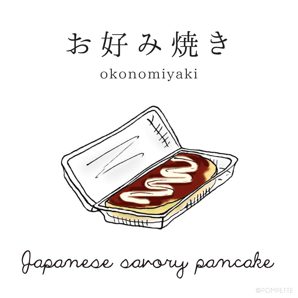 Japanese savory pancake