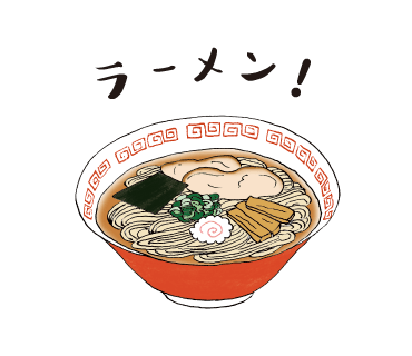 line sticker basic ramen