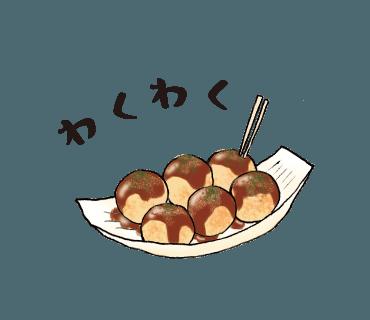 line sticker basic waku waku excited
