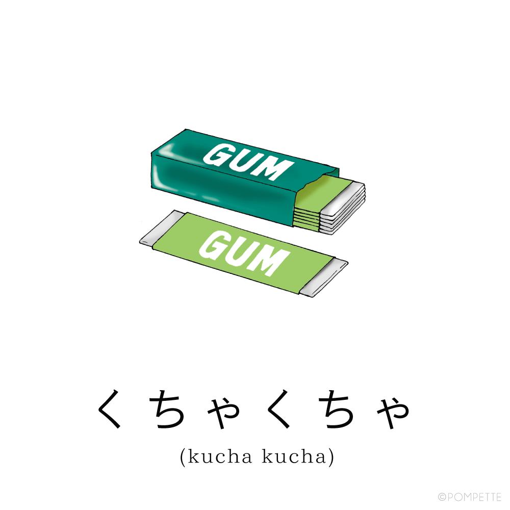 kucha kucha gum