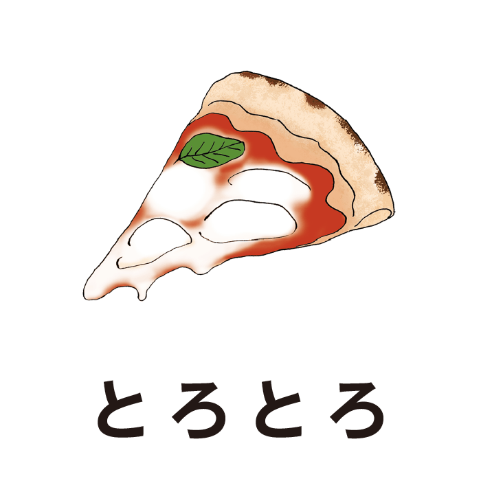 toro toro food onomatopoeia in Japanese