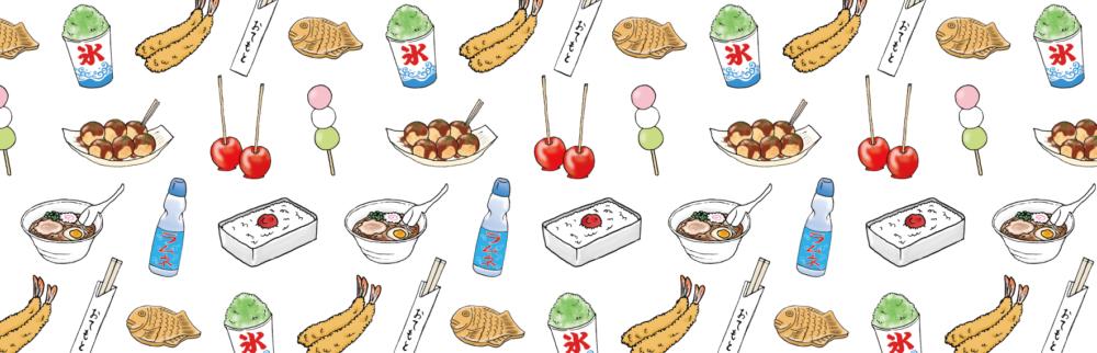 nihongo flashcards pattern
