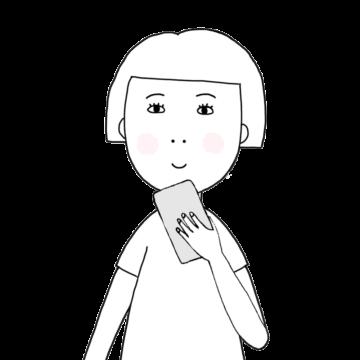 Aichan looking at phone illustration