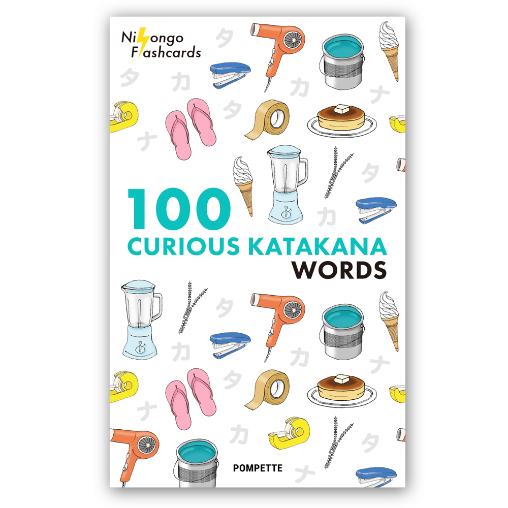 100 Curious Katakana Words Cover