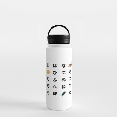 hiragana chart water bottle