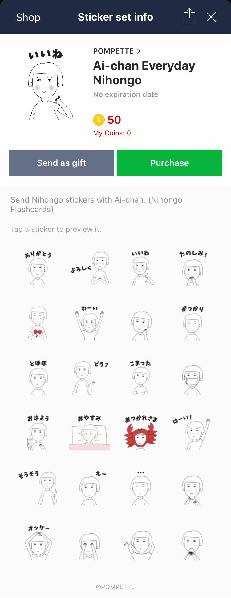 LINE sticker text message Ai-chan
