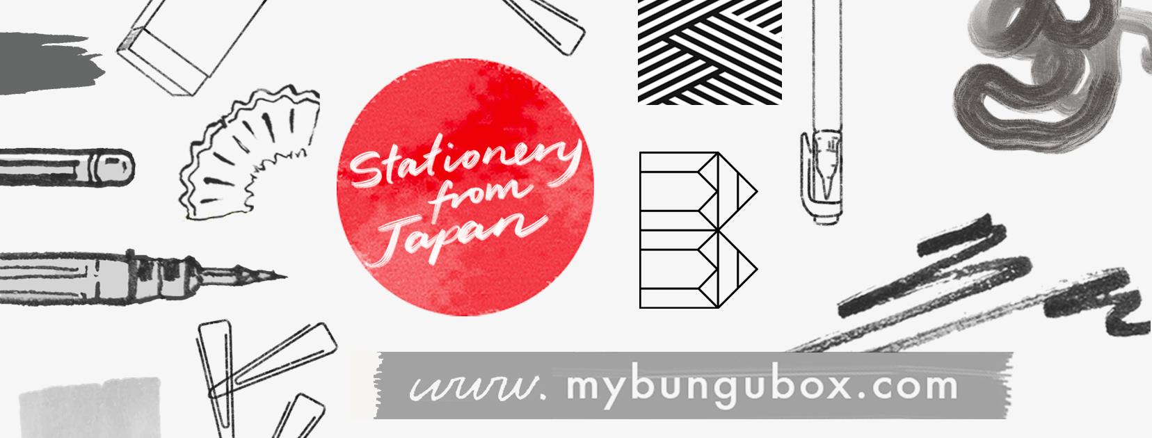 My Bungu Box