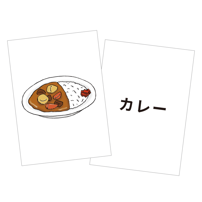 download for free Japanese flashcards
