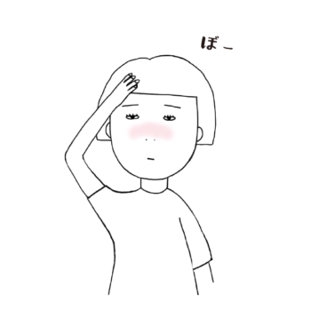 feverish illustration
